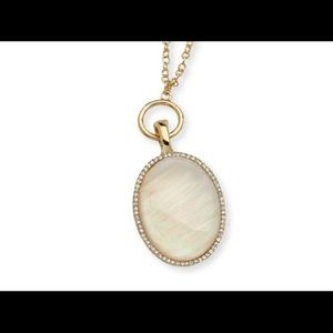 NWT Premier Designs Avery Necklace